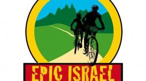 אפיק ישראל