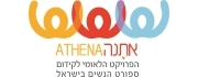 לוגו אתנה עברית חדש