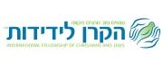 לוגו הקרן לידידות חדש